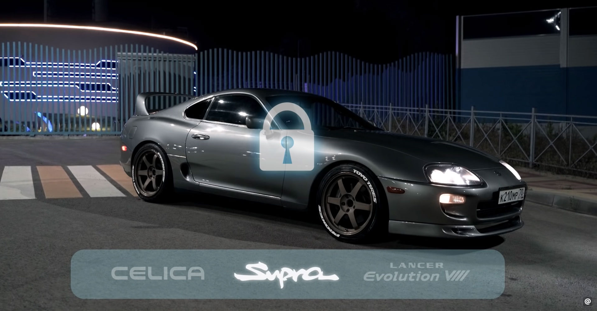 Need for Speed Toyota Supra