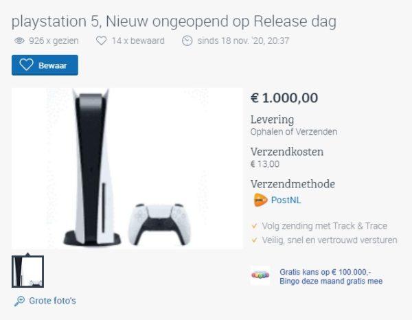 PlayStation 5 kopen zonder pre-order