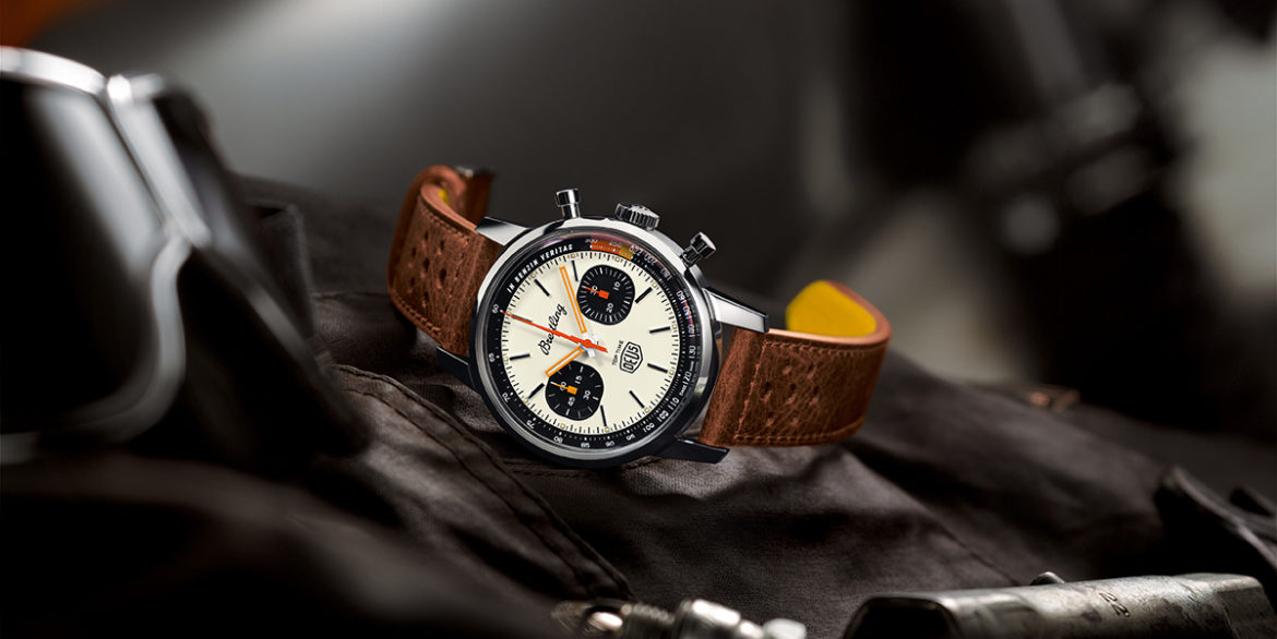 Breitling Top Time Deus Limited Edition 2021