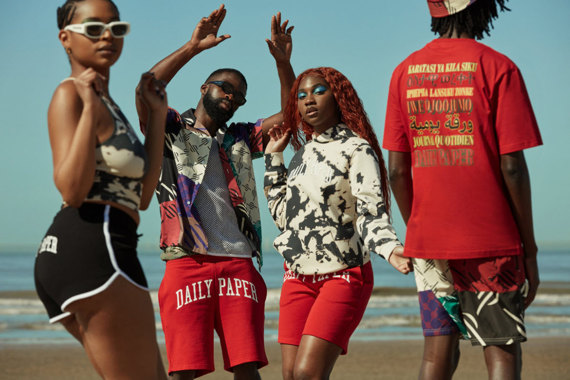 Daily Paper x Fatboy - DP collectie 1